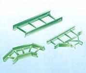 优质梯级式电缆桥架